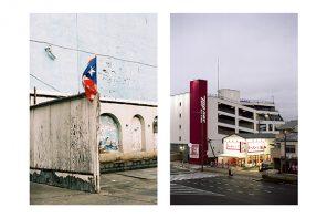 New York vs. Tokyo : regards croisés