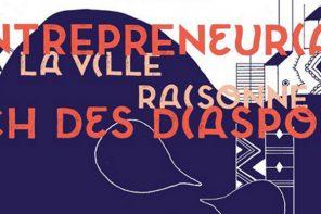 Noise Festival 2018 | Conférence : l'Entrepreneuriat Tech des Diasporas | 5 avril
