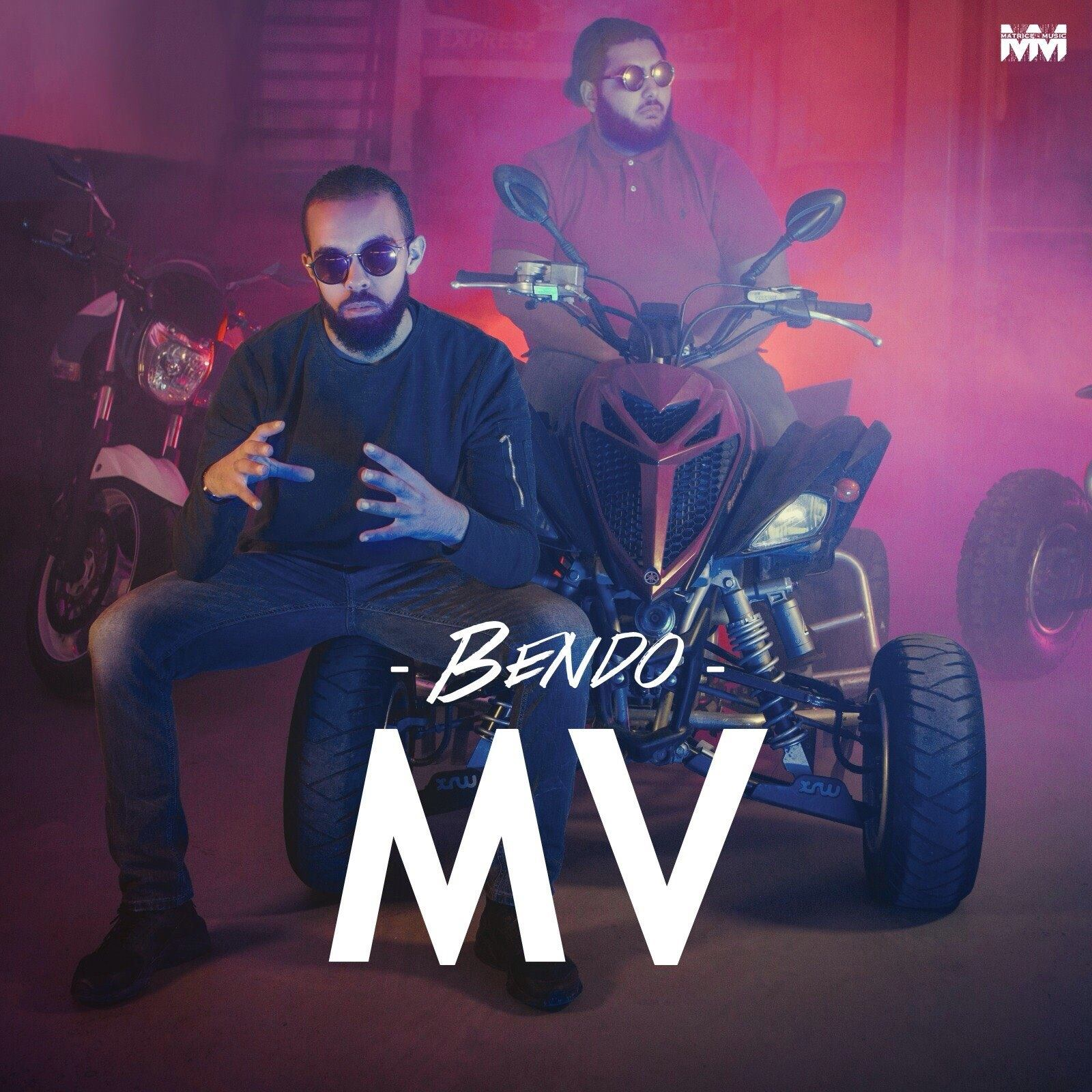 MV-artiste-rappeur-duo-Bendo-Matrice Music